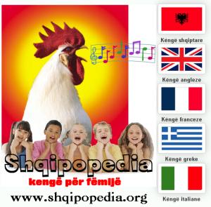 (www.shqipopedia.ORG)_-_Kenge-per-femije