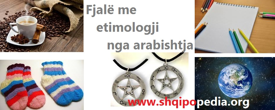 Fjalë me etimologji nga arabishtja, fjalë arabe në shqip