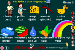 100-fjalet-e-para-greqisht-Greqishtja-per-femije